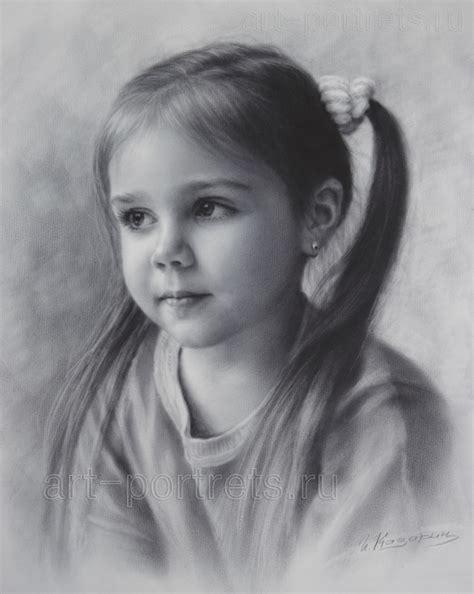 portrait  child pictures  children drawing