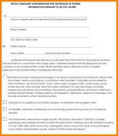 Standard Medical Records Release Form