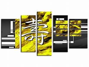 Decoration Murale Tableau : deco murale tableau d coration moderne triptyque tableau abstrait ~ Teatrodelosmanantiales.com Idées de Décoration