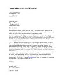 College 101: College Essay Lab - Shmoop resume fraud ...
