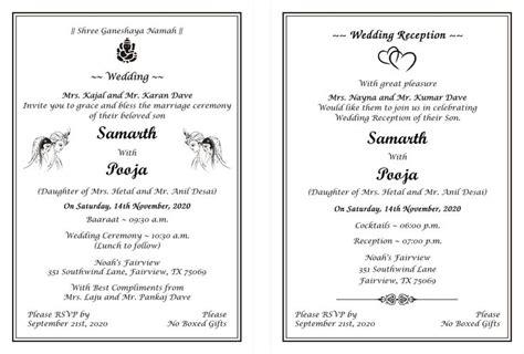 hindu wedding invitation card wordings  images