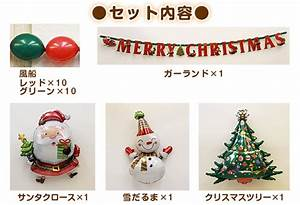 miscellaneous goods and peripheral equipment errand shop With kitchen cabinets lowes with santa claus wall art