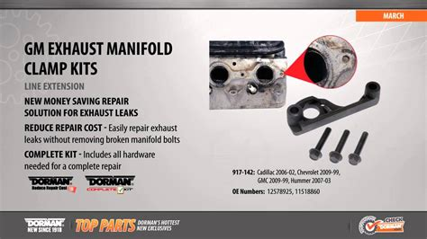 highlighted part exhaust manifold  cylinder head repair