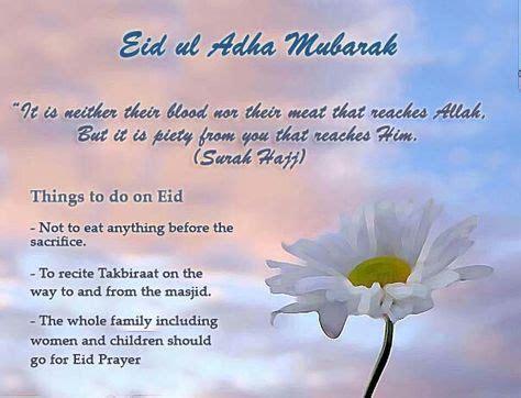 eid mubarak  images eid mubarak