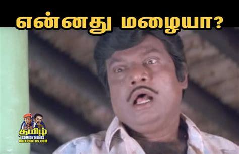 Tamil Memes - tamil comedy memes goundamani memes images goundamani comedy memes download tamil funny