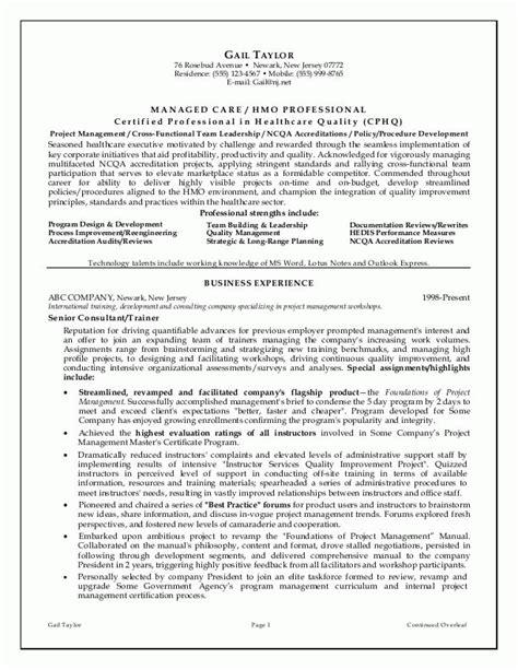 personal trainer job description resume recentresumes com