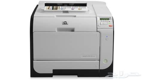 Download hp laserjet p1102w printer driver for windows 10, 8.1, 8, 7 and mac os x. تعريف طابعة Hp 1102 : ملء حبارة طابعة HP - YouTube - هي برامج كاملة لتشغيل الجهاز ولتحكم ...