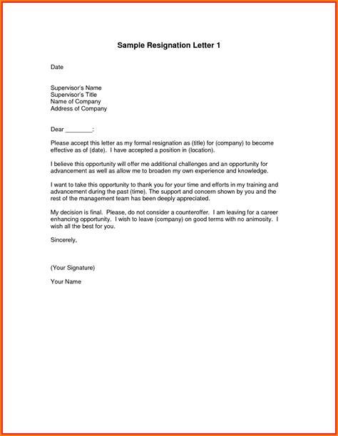 good resignation letter resign letter job