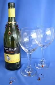 Wedding Wine Bottle Clip Art