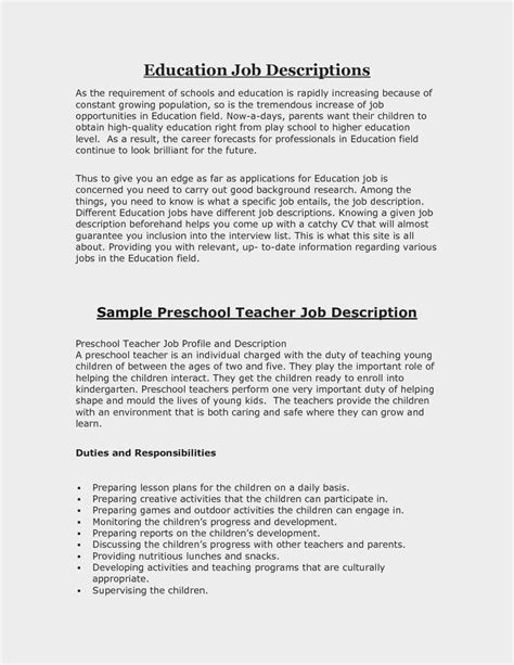 what s so trendy about preschool resume information 693 | preschool teacher aide resume beautiful 11 awesome for job preschool teacher assistant job description resume