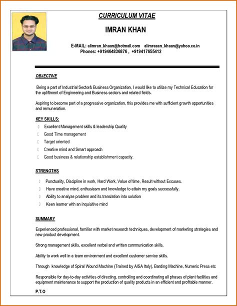 format of marriage resume 8 how to make biodata for marriage format lease template