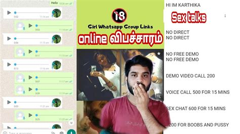 Chat sex for tamil number girls Tamil Girl