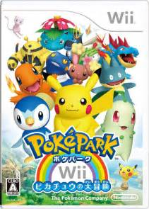 japan s new pokemon game for wii