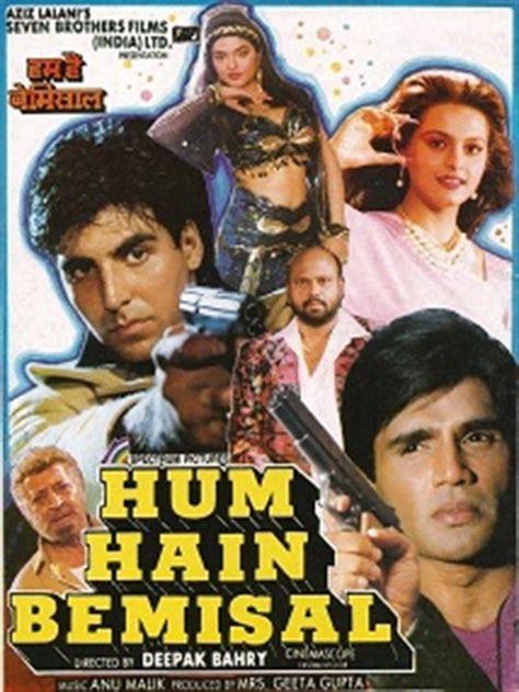 bollywood movies  albums  bollywood hindi songs lyrics