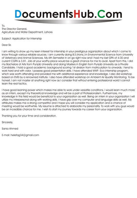 cover letter  environmental internship