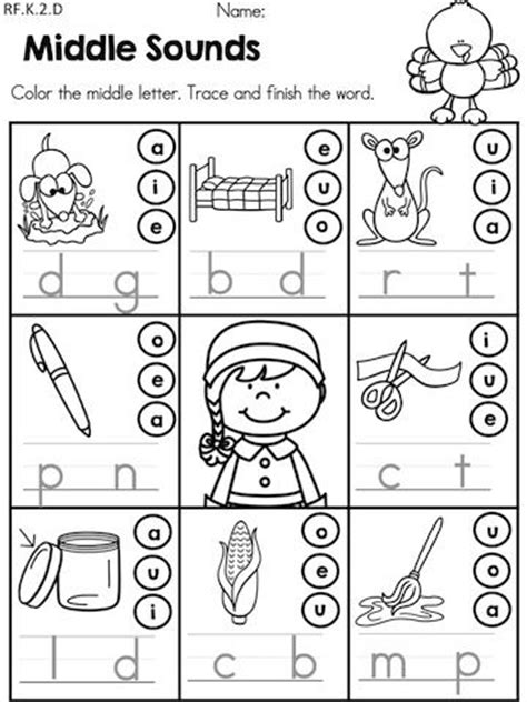middle vowel sounds worksheets for kindergarten