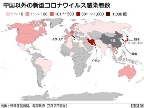 コロナ 感染 地図