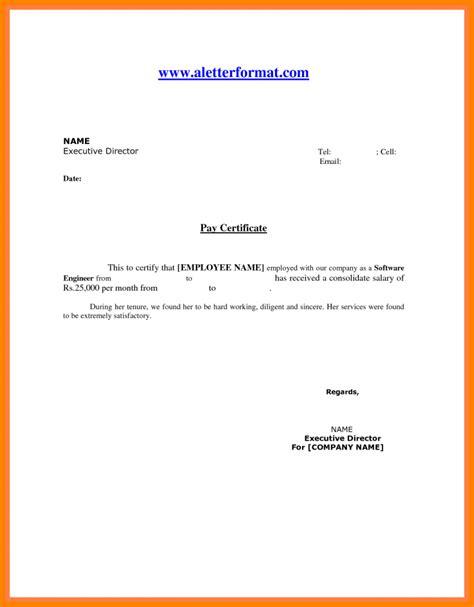 salary certificate format  word sales slip template