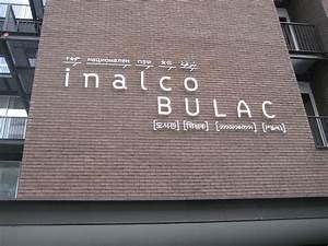 Institut National Des Langues Et Civilisations Orientales