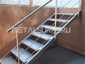 escalera ~ coberturas metálicos arequipa