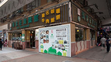 restaurant ma cuisine top 3 local halal food in hong kong travel guides for