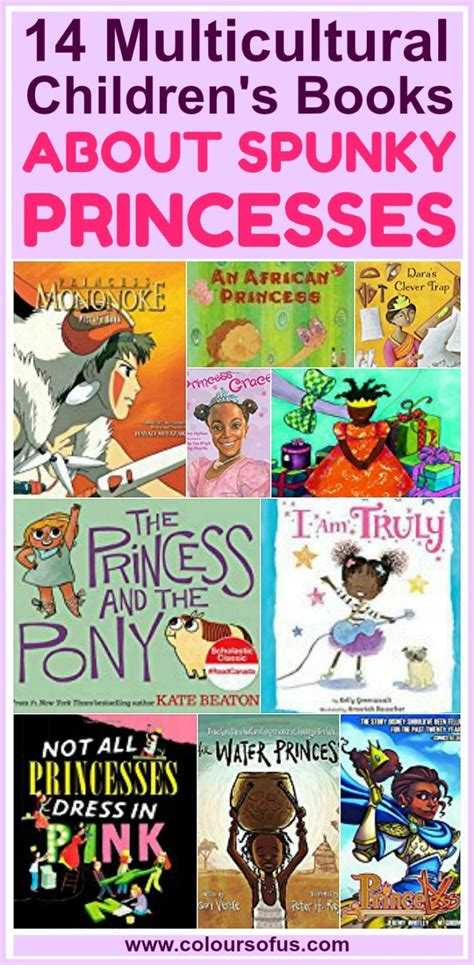 children s books about colors 14 multicultural children s books about spunky princesses