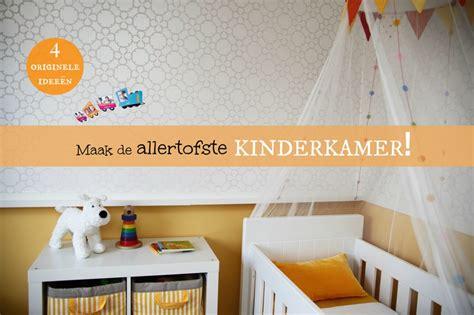 wanddecoratie idee wanddecoratie kinderkamer 4 leuke en originele idee 235 n