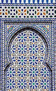 Fliesen Aus Marokko : geschichte der fliese marokko ~ Sanjose-hotels-ca.com Haus und Dekorationen