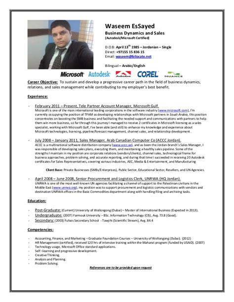 Professional Profile Business Dynamics And Sales. Most Effective Job Sites Template. Risk Management Interview Questions Template. Ms Word Report Templates. Successful Cover Letter Template. International Packing List Template. Official Party Invitation Templates. Professional Resume Format Free Download Template. Personal Information Form Template