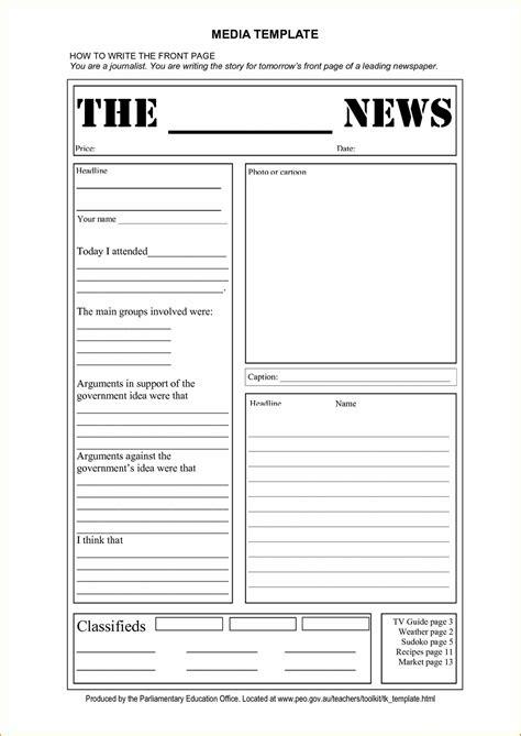 Newspaper Template Blank Newspaper Templates Newspaper Template For