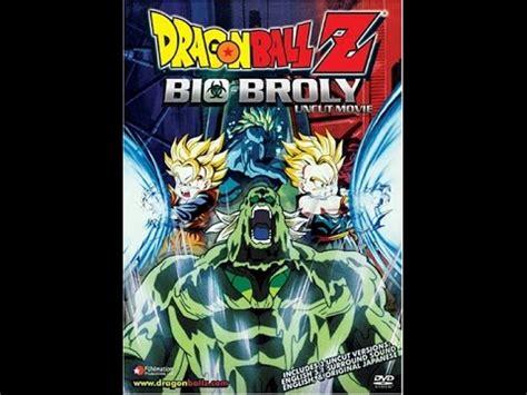 voir regarder warrior film complet en ligne gratuit hd voir le film dragon ball z bio broly he man movie watch