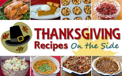 thanksgiving recipes cooking   side