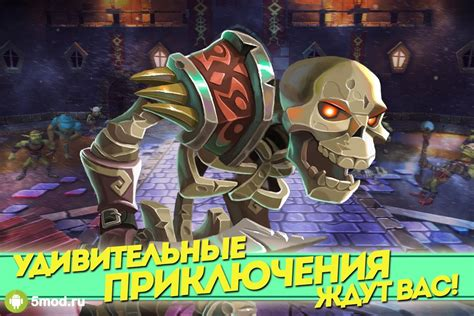 The must try game for any real hack and slash fan who already got bored with just mindlessly smashing buttons on the screen. Dungeon Legends - PvP Action MMO RPG Co-op Games Mod APK 2021 para Android - nueva versión