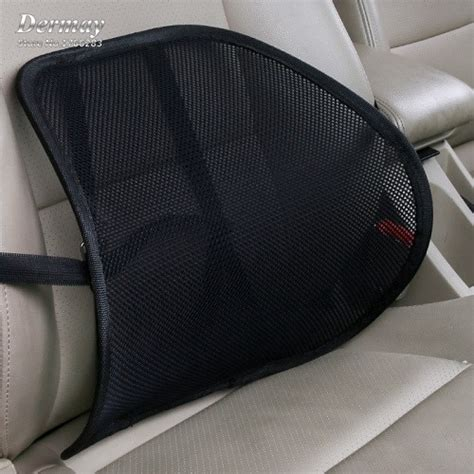 arrival brace  chair lumbar cushion  car seat