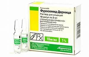 Укрепляющие витамины при гипертонии