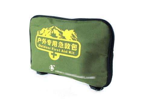 Car First Aid Kits (td-md09)