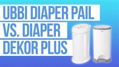 diaper pail comparison ubbi  diaper dekor  youtube