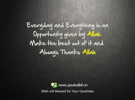 islamic quotes  allah quotesgram