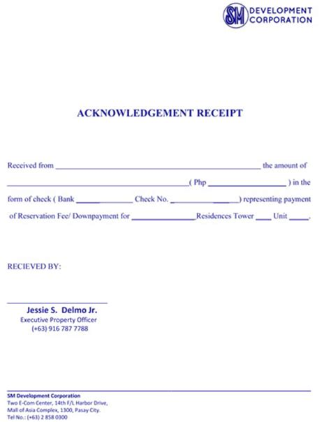 acknowledgement check receipt cool2invest