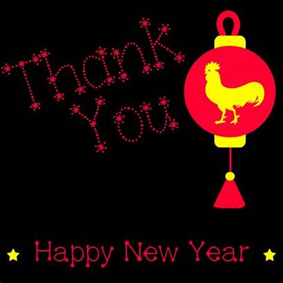 Thank Gifs Holiday Wishes Ecard Chinese Ones