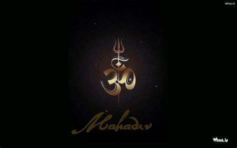 Om Animation Wallpaper - om wallpaper hd 65 images