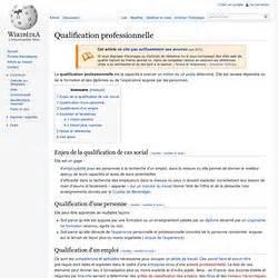 Modification De Qualification Professionnelle by Activit 233 Humaine Charge Ou Ressource Pour L Organisation