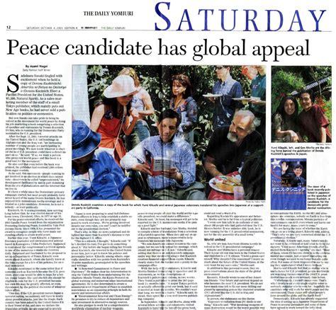 Refdesk Things by Worldwide Newspapers Druggreport689 Web Fc2