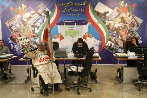 ministere de l interieur elections iran pas de d 233 bat tv en direct durant la cagne pr 233 sidentielle challenges fr