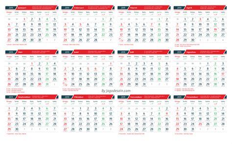 tanggalan    calendar printable