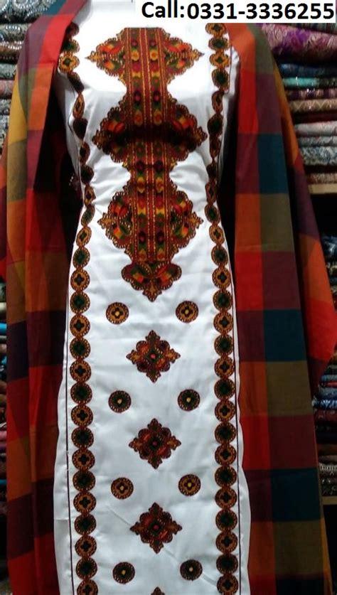 piece sindhi kundi karahi suit  stitched
