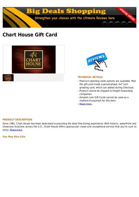 chart house gift card