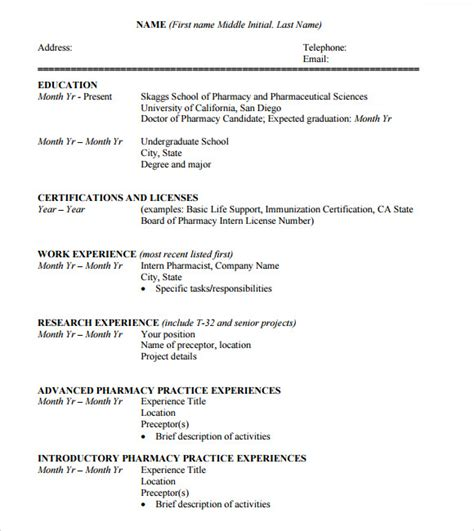 sample student cv template    documents