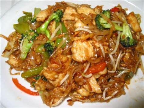 tati cuisine phan 39 s cuisine barrie menu prices restaurant