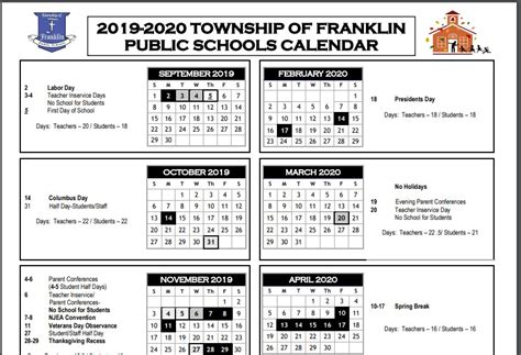 school district calendar township franklin public schools